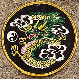 ProForce &#0174; Deluxe Dragon Patch